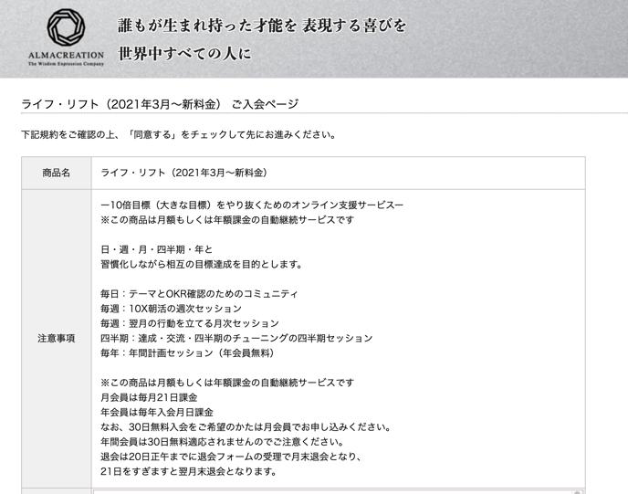 スクリーンショット 2021-08-25 14.12.04