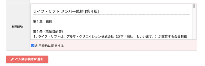 スクリーンショット 2021-08-25 14.15.20