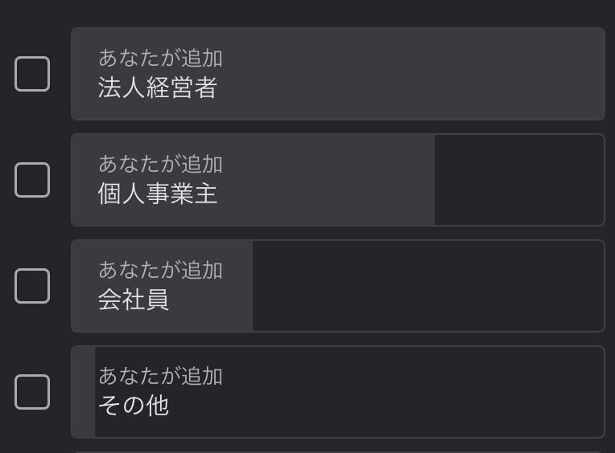 スクリーンショット 2021-08-26 8.18.37