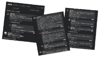 Screen Shot 2021-10-18 at 7.33.09 午後