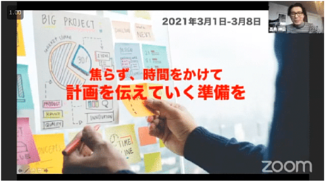 Screen Shot 2021-10-19 at 11.55.32 午前